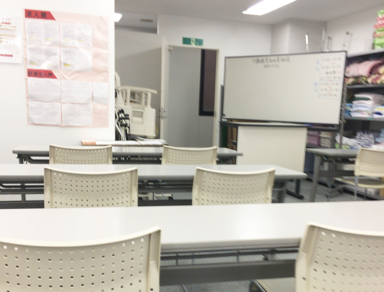 三幸福祉カレッジ 教室